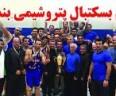 تبریک حاج سعید قنواتیان