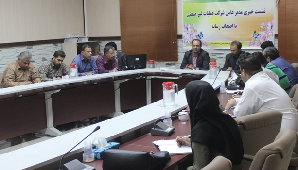 رسانه ماهشهر و عملیات غیر صنعتی
