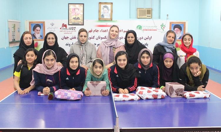 نوجوانان خوزستان