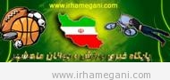 پایگاه خبری ورزش و جوانان ماهشهر3