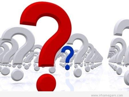1341911585_question