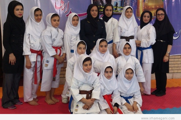 کاراته صنایع پتروشیمی